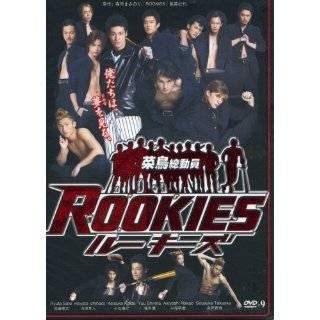 Aoi Wakana, Kobayashi Ryoko, Sakurada Dori Miura Haruma: Movies & TV