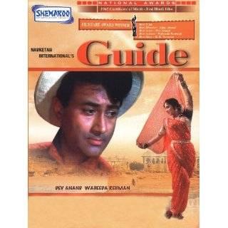 , Zeenat Aman, Kanjaiya Lal, A.K.Hangal, Raj Kapoor Movies & TV
