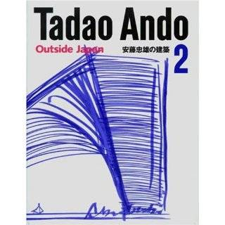 Tadao Ando 1 Houses & Housing (English and Japanese