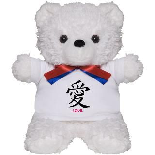 Black brushstroke Chinese Love Symbol Teddy Bear