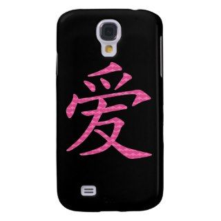 Japanese Chinese Love Symbol Hearts Samsung Galaxy S4 Cover