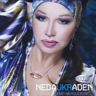 Tuzna Sam Ti Majko: Neda Ukraden: MP3 Downloads
