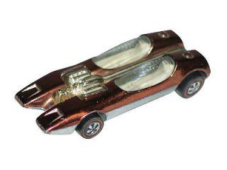 Hot Wheels Vintage Splittin Image Diecast Car