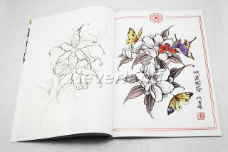 Chinese Style Butterfly Flowers Tattoo Flash Art China A3 Book Sketch Supply