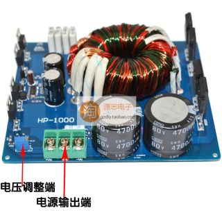1000W DC12V Switching Boost Power Supply Board Adjustable Output Voltage