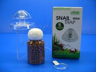 Ista Snail Trap Free Bait for Aquarium Fish Plants Tank Planarian Leech Catch