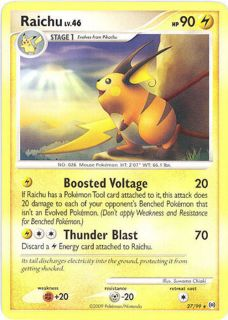 Pokemon Card Arceus 27 99 Raichu LV 46 RARE NM Mint