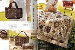 Quilts Japan September 2012 Vol 148 Japanese Craft Book