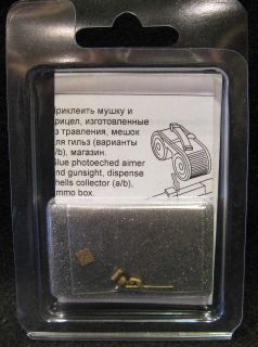 Mini World 1 72 German WWII MG 42 Machine Gun