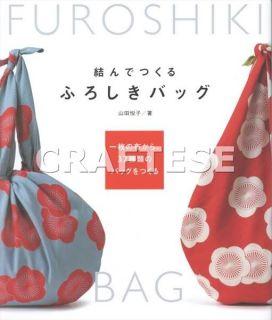 Furoshiki Bag Japanese Cloth Wrapping Bag Accessory Craft Gift Pattern Book