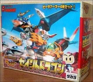 B Daman Bomberman Bakugaiden EZ Model Kit Saint Dragon A 18 Toy Figure Takara