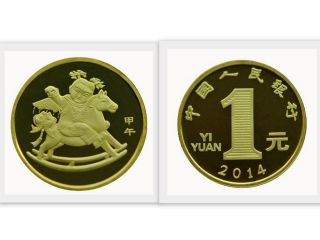 Chinese Commemorative Coins Health Chaumat 2014