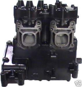 Yamaha 760 64X XL760 GP 760 Wave Runner 760 RBLT Engine