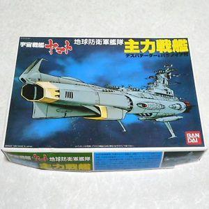 Main Battleship Bandai Plastic Model Kit Yamato Star Blazers SF Space Anime Mint