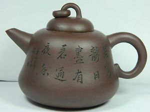 Chinese Yixing Zisha Pottery Teapot Tea Pot Purple Clay Carved Chinese Poetry