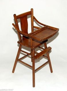 Child Seating Lobby Supplies Clic Oak High Chair