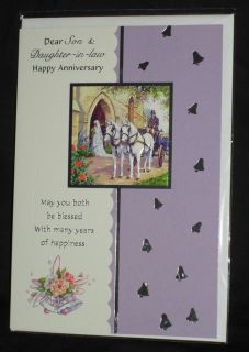 Son and Daughter in Law Anniversary Card with Church Horse Drawn Carriage
