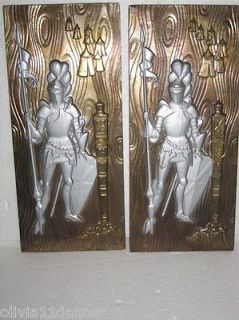 PR Mid Century Modern Wall Hangings Knights Metal Medieval Decor 50s Sculptures