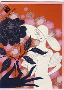 Erte 2 Notecards Black Rose Art Deco Greeting Cards Red and Black Glittery New