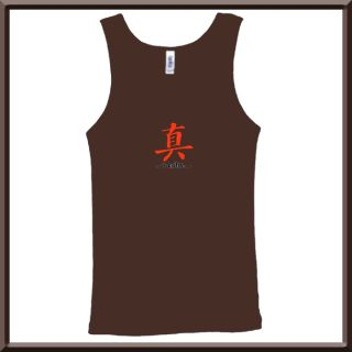 Japanese Chinese Truth Symbol Womens Tank Tops s XL 2X