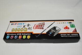 9600G 1600mW High Power Wireless USB WiFi Adapter 10dBi