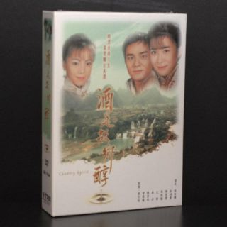 "Hong Kong TVB Drama DVD ""Country Spirit"" Gordon Lam"