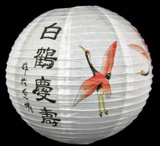 "16"" Immortal Cranes Paper Lantern Japanese Party Lamp"