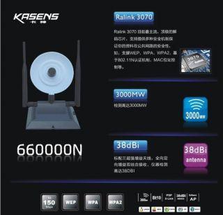 New Kasens 660000N High Power 11n USB WiFi Wireless Network Adapter Card 38dBi