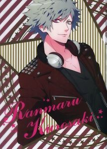 Uta No Prince sama Purinsu Clear File Folder Official Japan Kurosaki Ranmaru