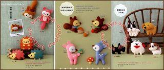 Japanese Craft Pattern Book Felt Animal Doll Fruit 138 Mascot Chinese Edition