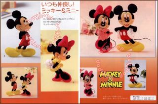 Japanese Craft Pattern Book Felt Disney Doll Mickey Pooh Pinocchio Peter Pan