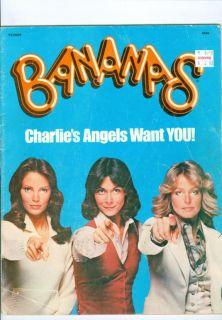 Bananas Charlie's Angels Want You Kate Jackson Farrah Fawcett Jaclyn Smith