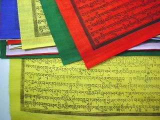 Tibetan Tantra Master Guru Rinpoche HQ Prayer Flags