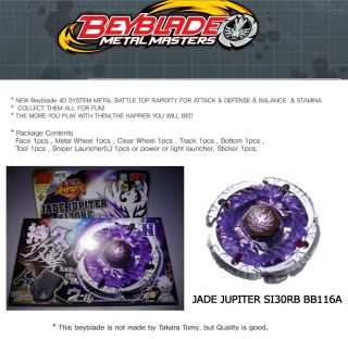 Beyblade Metal Fusion 4D Top Set Rapidity Collection Jade Jupiter New
