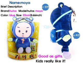 Hutos Moya Rag Dolls Blue Plush Toys Cushion Character Kid Child Figure Children