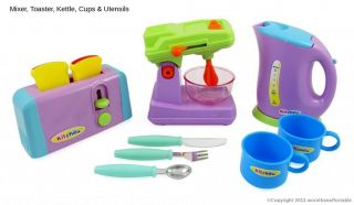 New Pretend Play Go Gourmet Kitchen Appliances Blender Toaster Cups Kettle