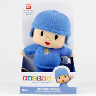 "Pocoyo Bedtime Plush Doll 9"" Small Blue Outfit Boys Girls Stuffed Toy Licensed"