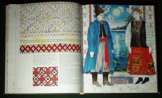 Book Ukrainian Folk Costume History Ethnic Embroidery Jewelry Fashion Ukraine