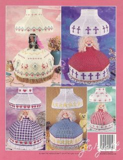 Lady Lamps Plastic Canvas Doll Patterns New RARE