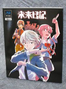 Mirai Nikki Future Diary 4 Blu Ray Sound CD Edit Sakae Esuno Japan FreeShip