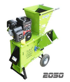"""Yardbeast 2050RX 3"""" Wood Chipper Shredder"""