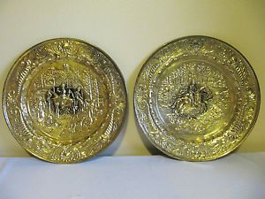 Two Vintage English Hammered Brass Wall Hanging Plates Hunt Scene Horses Hounds