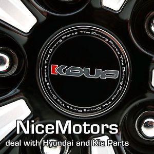 Koup Logo Wheel Center Caps 4ea Fit Kia Forte Koup 2010 2011 2012