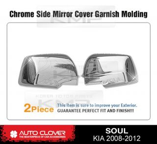 Chrome Side Mirror Cover Garnish Molding B605 for Kia 2008 2009 2010 2012 Soul