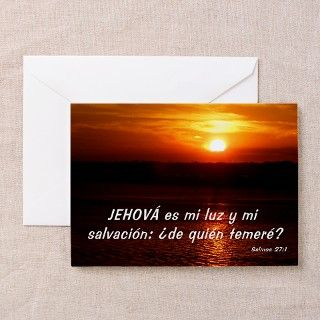 Salmos 27:1 Greeting Cards (Pk of 10) by celestialcross