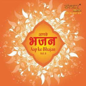 Aap Ke Bhajan (vol.8): Sanskar: MP3 Downloads