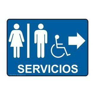 Restroom Public / Private Sign RRS 7020 White_on_Blue