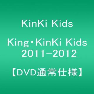 Kinki Kids   King.Kinki Kids 2011 2012 (2DVDS+POSTCARD) [Japan DVD] JEBN 141 Movies & TV