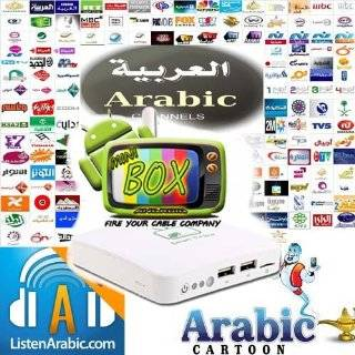 Arabic IPTV 266 channels without subscription. Computers & Accessories