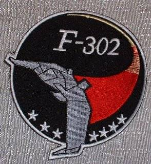 Stargate SG 1 Embroidered F 302 FIGHTER Logo PATCH